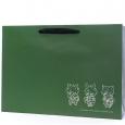 C97-026 オリジナル紙袋 マットタイプ